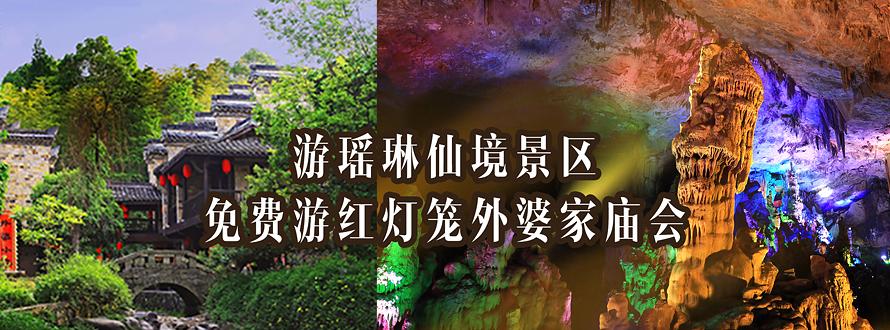 富春江10.14