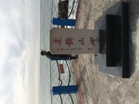 长岛黄渤海分界线