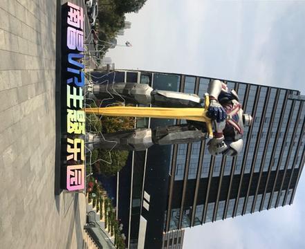 南昌VR主题乐园