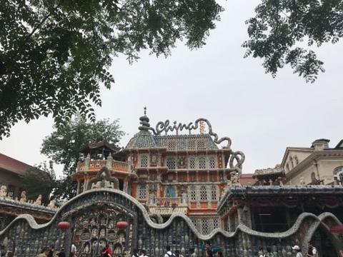 塘沽金街旅游景点图片