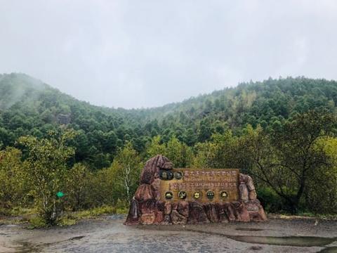 老黑山旅游景点图片