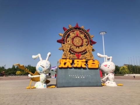 天津欢乐谷旅游景点图片