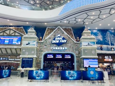 广州融创雪世界旅游景点图片