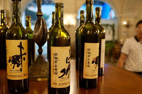 张裕摩塞尔十五世酒庄